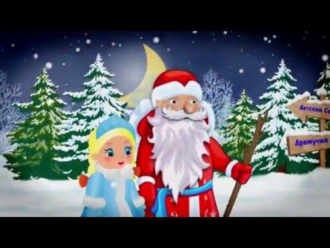 """Праздник """"Новый год"""" в детском саду 2016"""