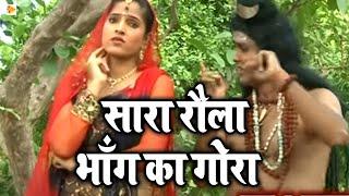 सारा रौला भाँग का गोरा (Original) !! Saara Roula Bhang Ka Gora !! Ramkesh & Anu Kadiyan !! Tauwood
