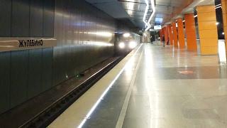 Еж3/Ем-508Т на станции Жулебино