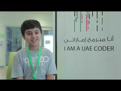 برنامج المبرمج الإماراتي في أبوظبي 2019