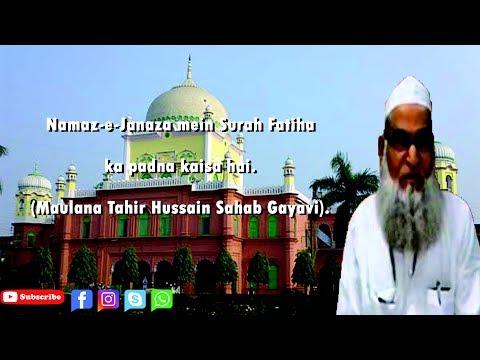 Namaze-e-Janaza mei surah fatiha ka padna kaisa hi. Hazrath Maulana Tahir Hussain Sab Gayavi.