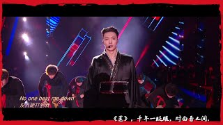 LAY DANCE STAGE COMPILATION #CHINESESTYLE