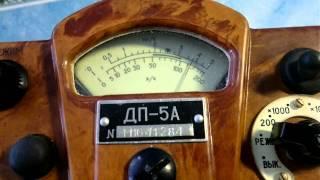 Радиоактивный компас Адрианова ( ДП-5А ) Radioactive Soviet Army compass