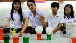Science Fun '...ควันในฟองสบู่...'