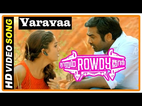 Naanum Rowdy Dhaan Movie | Songs | Varavaa Song | Parthiban escape from Mansoor and Vijay Sethupathi
