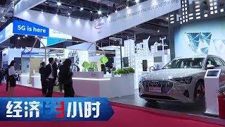 《经济半小时》 20191107 聚焦进博会:卖给中国 抢占商机  CCTV财经
