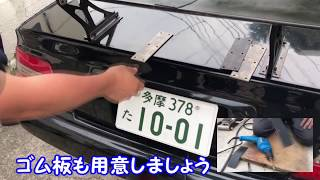 Спойлер на Toyota Chaser