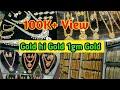 Mumbai ka sabse bada Gold plated immitation jewellery Wholesale shop.