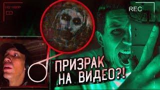 Я снял Призрака? Разбор видео из Больницы при Лагере Смерти