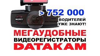 Автомобильные видеорегистраторы. Тест