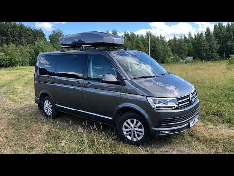Volkswagen Multivan T6 путешествие 2.0