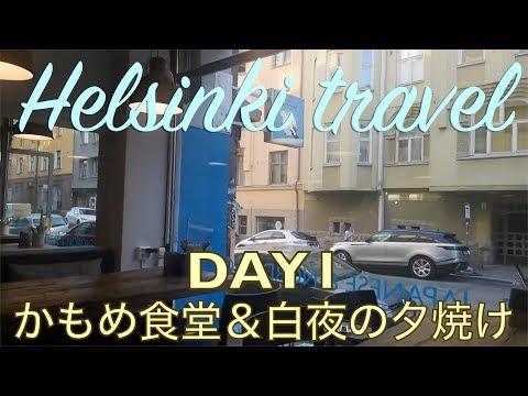 seven-days-in-finland-|-helsinki,-tampere-&-tallinn-(europe-travel-vlog-#1)