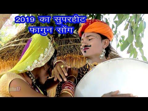 Shekhawati Holi Dhamaka 2019 Ka Suparhit Holi Song 4k Video