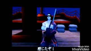天誅弐 朱雀 Tenchu onikage 鬼陰 戦い続けろ強者よ… ご視聴ありがとう...