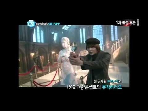 120322 Mnet Wide 연예뉴스 샤이니 (SHINee)