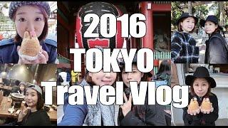 2016 TOKYO Travel Vlog 小雨東京自由行(上野、原宿、新宿、澀 ...