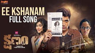 Ee Kshanam Full Song | Kshanam| Adivi Sesh | Adah Sharma | Anasuya Bharadwaj