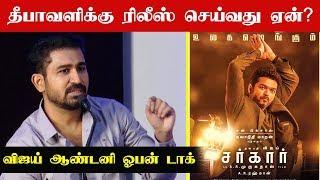 Vijay Antony Revealed Secrets about Thimiru pudichavan Release