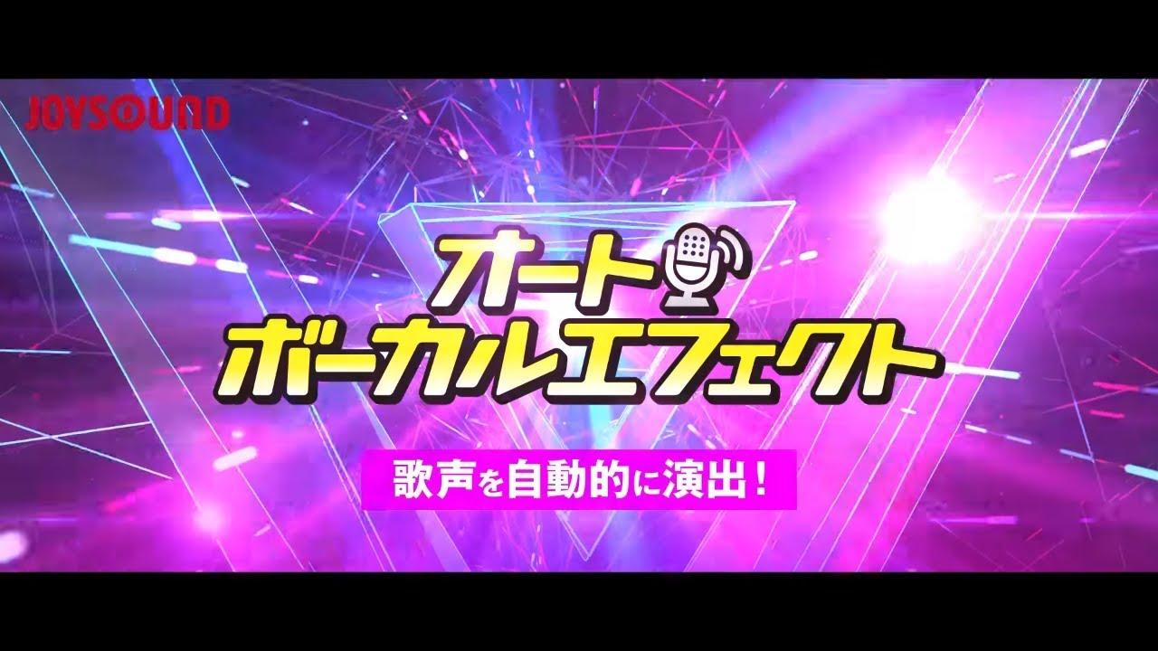 人気の「レジ(歌い手)」動画 192本 ...