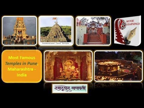 5 Most Famous Temples in Pune| Maharashtra tourism, India Travel | 🙏
