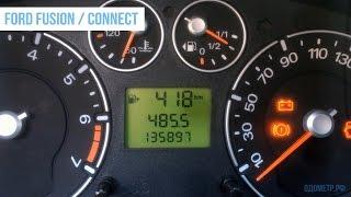 видео Крутилка спидометра форд торнео. Крутилка, Моталка, Намотка, Подмотка спидометра Ford Tourneo Connect широкий выбор устройств