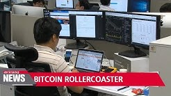 Bitcoin tops record US$19,000 on Thursday, falls sharply, rising again