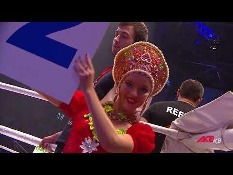 ACB KB 4: Islam Beibatyrov (Russia) Vs Rasoul Eshivov (Russia)