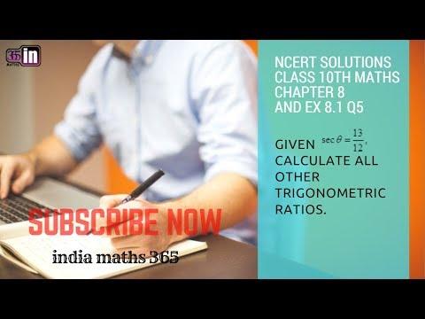 Ex. 8.1 Sum 5th (NCERT 10th) by Gajanand Verma !! India Maths 365!!