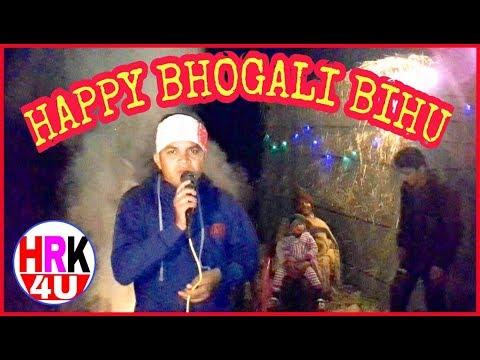 HAPPY BHOGALI BIHU 2018