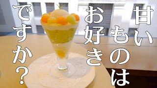 【Vlog】甘い⇄しょっぱい無限ループ!美味しいものだけまとめてみた!