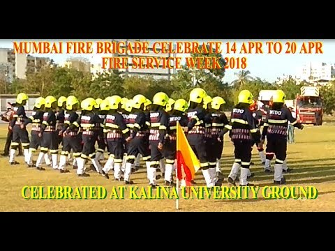 MUMBAI FIRE BRIGADE 20 APRIL2018