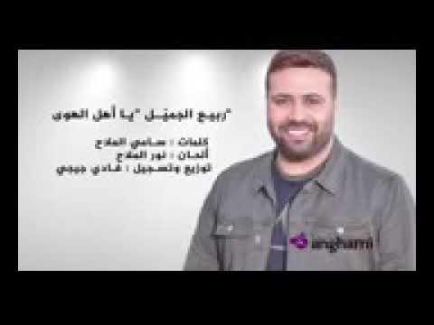 Aymanee