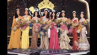 Bb. Pilipinas 2018 Universe Crowning Moment