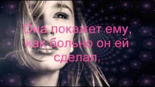 СЛАВА    песня  Ночной мотылек
