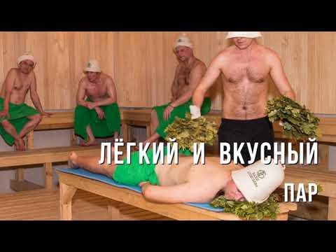 Бани Алексеева Подольск