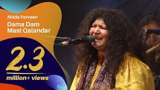 Dama Dam Mast Qalandar | Abida Parveen | Dhaka International FolkFest 2015