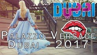 Tatiana Tretyak Dubai   Палаццо Версаче Дубай бизнес леди