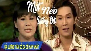 Vũ Linh Tài Linh | cải lương xã hội hài hước trước 1975