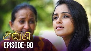 Nirasha | Episode 90 | සතියේ දිනවල රාත්රී 08.30 ට - (2019-04-09) | ITN Thumbnail