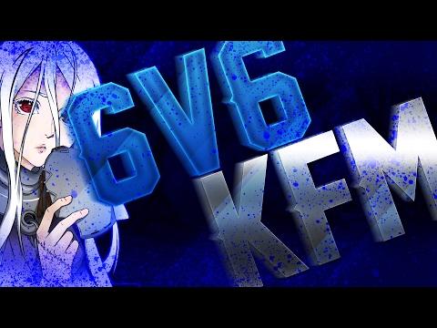 Blade and Soul KFM 6v6 Clan Battles