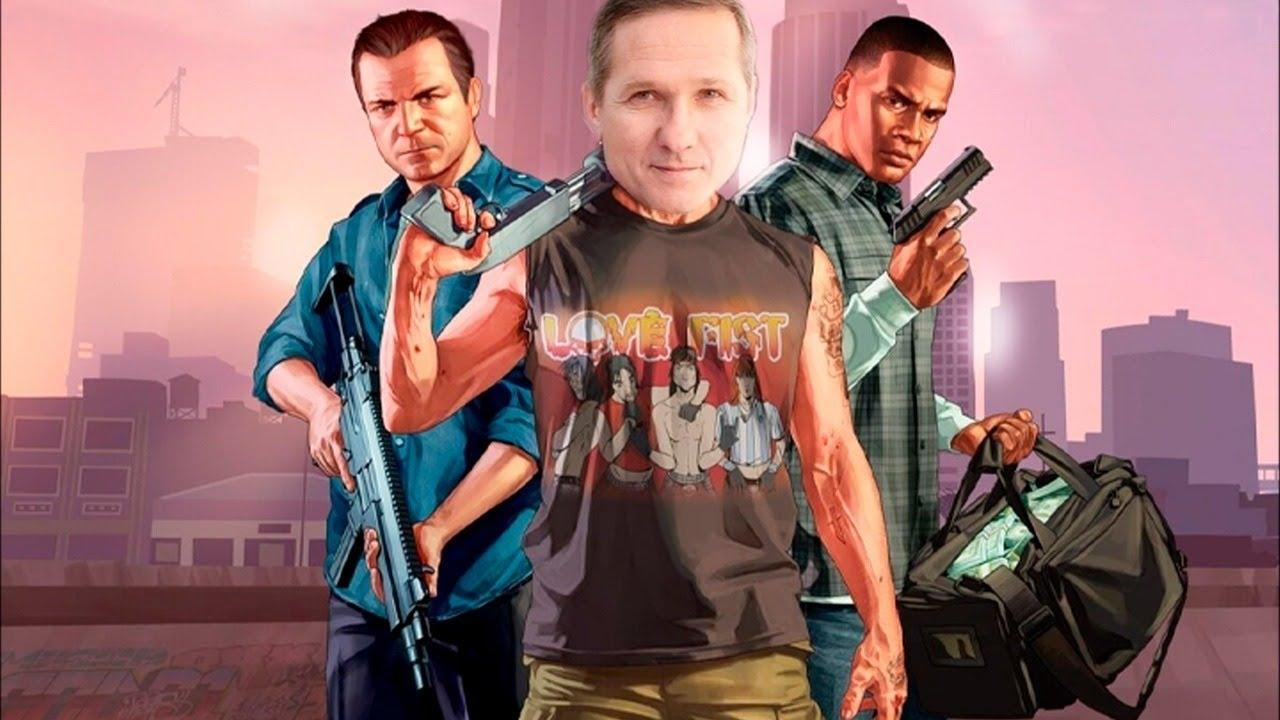 Grand Theft Auto V RP Фибавцы лютую шакалы))))