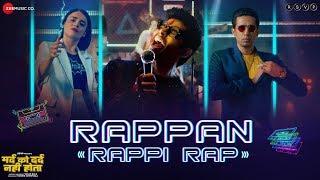 Rappan Rappi Rap - Mard Ko Dard Nahi Hota | Radhika Madan & Abhimanyu Dassani | Benny Dayal