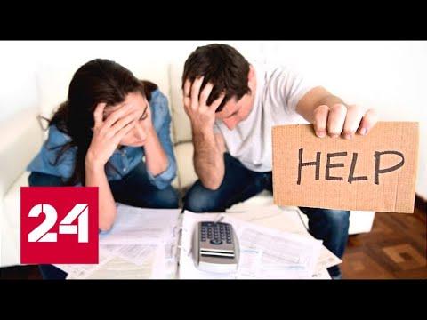Закредитованность населения: с голодным народом шутки плохи! 60 минут от 07.11.19