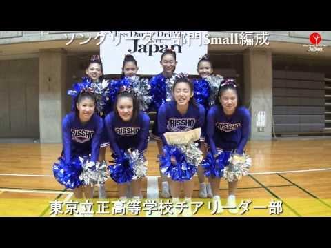Winter Cup2014 出場校 関東地区