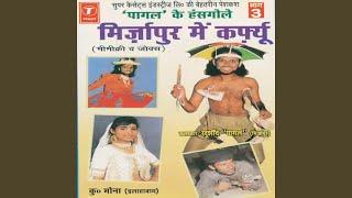 Shakti Kapoor Ki Gairaj, Khushi Ki Anshu, Mirzapur Mein Karpiyu ..Kambal Hi Kho Gaya, Anupam...