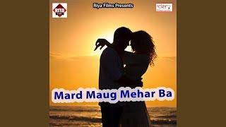 Tala Me Chabhi Dal Ke