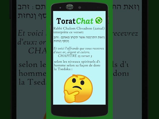 Toratchat - Parachat Terouma