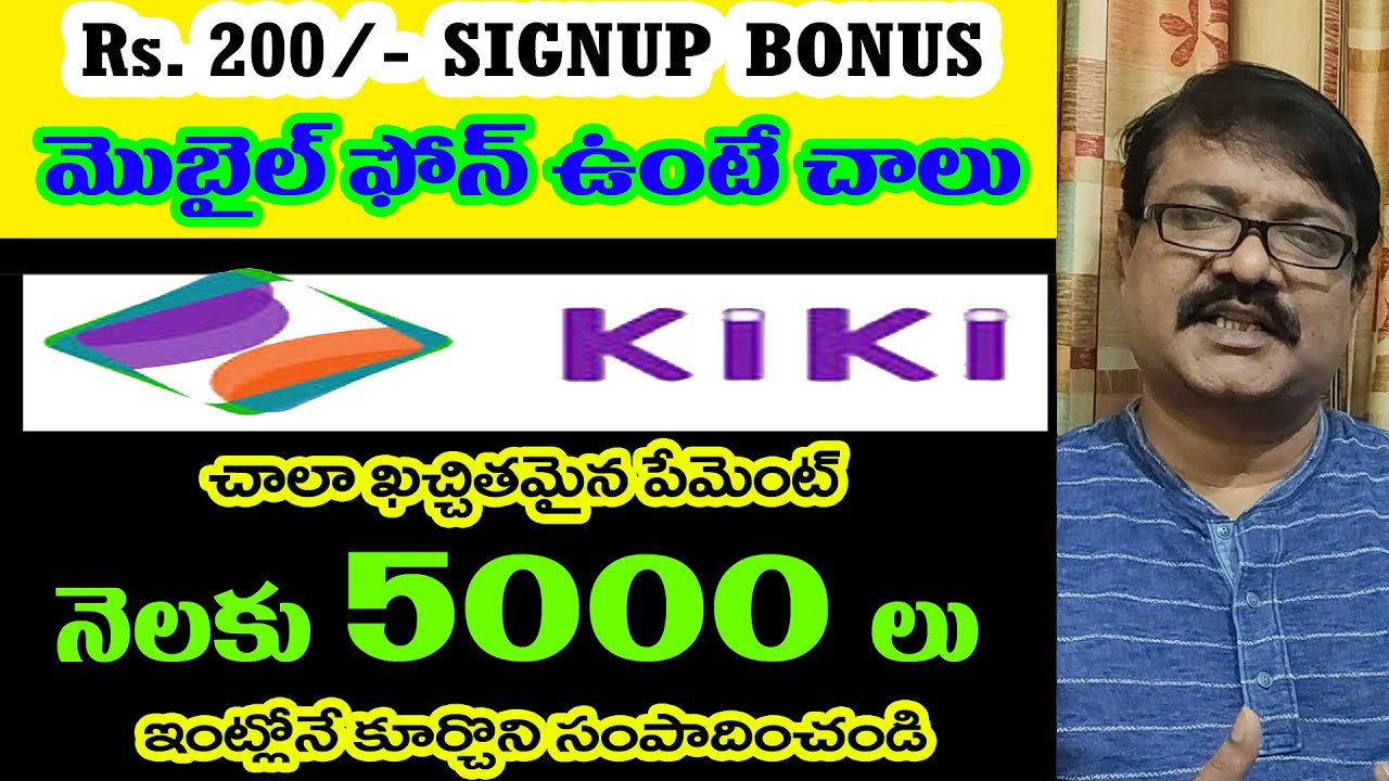 Good Part Time Jobs | Earn Money Online | Work from Home by KIKI mobile app | Anil Aluri