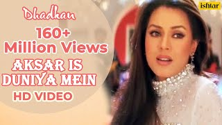 Aksar Is Duniya Mein -HD VIDEO SONG | Suniel Shetty & Mahima Choudhary | Dhadkan | Bollywood Song