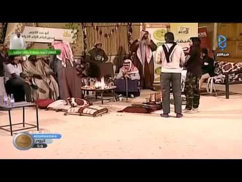 مسابقات حركية - ياسر سنان - اليوم 59   ج٢